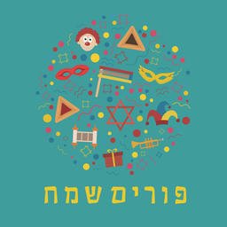 Purim holiday flat design icons set in round shape with text in ベクター