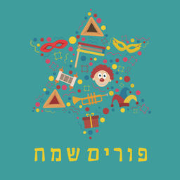 Purim holiday flat design icons set in star of david shape with ベクター