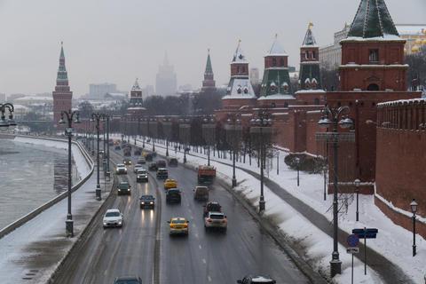 Kremlin embankment 2018 Photo