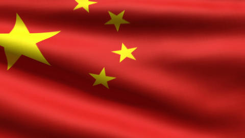 Chinese flag Animation