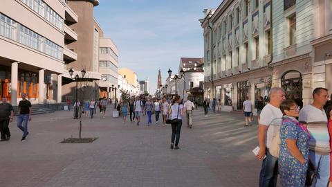 Summer walk along the main pedestrian street of Kazan. Bauman Street. Kazan, Footage