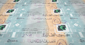 Banknotes of fifty thousand lebanese pounds of Lebanon, cash money, loop Animation