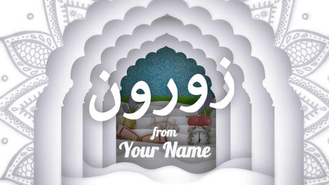 Persian New Year After Effects Template