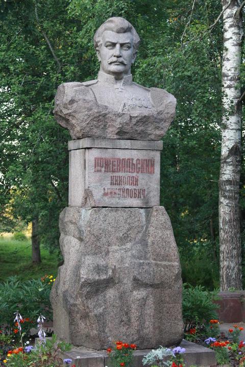 Nikolay Przhevalsky フォト