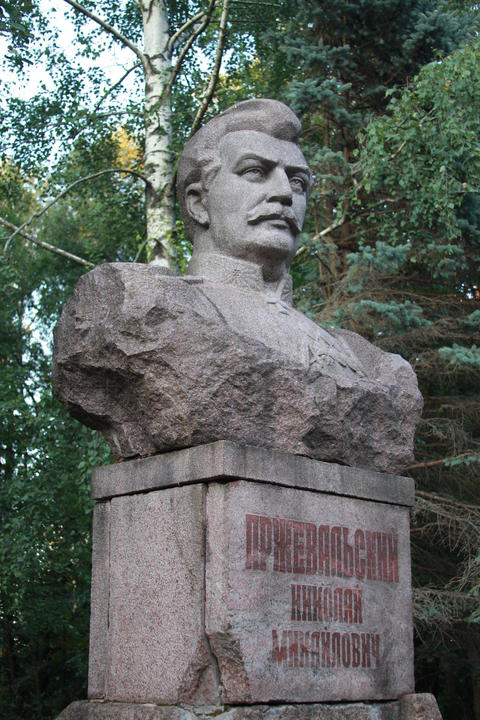 Bust of Nikolai Przhevalsky Photo