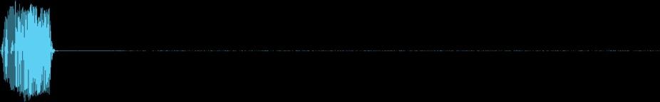 Humour Platform Game Sound Effect stock footage