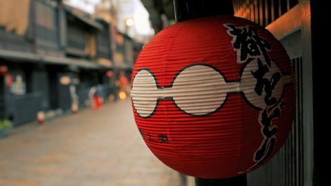 Red Japanese lamtern on the street in the area of Gion, Kyoto Image