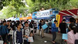Student recruitment fair National Taiwan University Taipei Taiwan Archivo