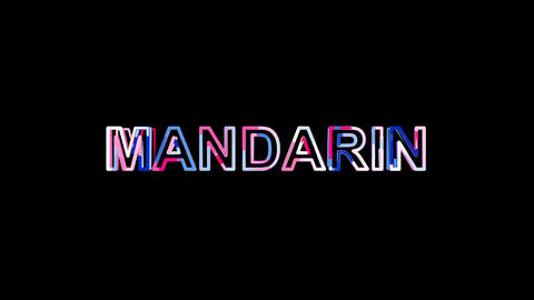 Letters are collected in fruit MANDARIN, then scattered into strips. Alpha Animation