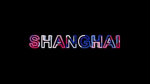 Letters are collected in Big city SHANGHAI, then scattered into strips. Alpha Animation