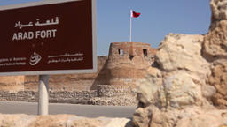 Arad Fort with signal and Flag Bahrain Footage