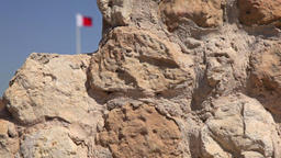 Arad Fort Ancient wall and Flag Bahrain Footage