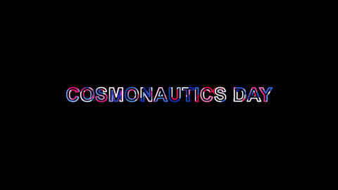 Letters are collected in celebration COSMONAUTICS DAY, then scattered into Animation