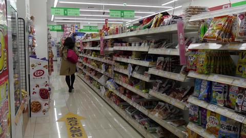 Interior Of Japanese Shop Store Drugstore In Tokyo Japan Footage