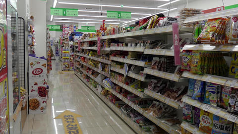 Interior Of Japanese Shop Store Drugstore In Tokyo Japan Stock Video Footage