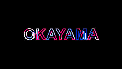 Letters are collected in city OKAYAMA, then scattered into strips. Alpha channel Animation