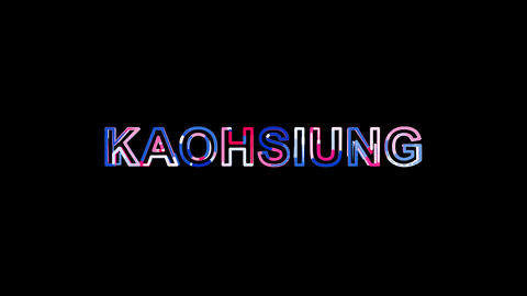 Letters are collected in city KAOHSIUNG, then scattered into strips. Alpha Animation