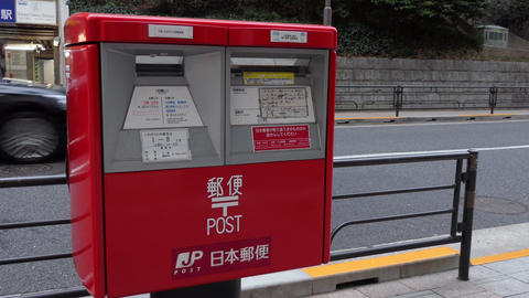 Mailbox Of Japan Post For Letters And Mail In Tokyo ビデオ