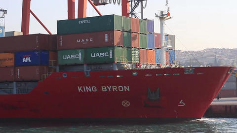 Container Ship, King Byron (IMO: 9357781, Marshall Is) with full of cargo docked Image