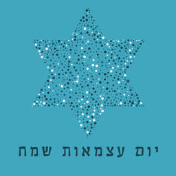 Israel Independence Day holiday flat design dots pattern in star Vector