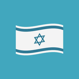 Israel flag icon in flat design Vector