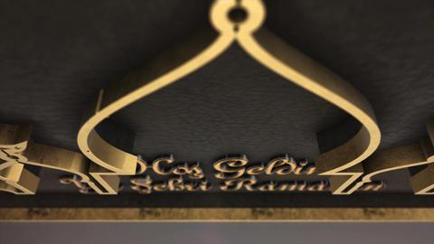 holy ramadan background animation GIF