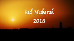 Eid Mubarak 2018 yellow Archivo