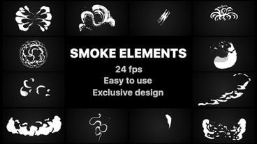 Smoke Elements Premiere Pro Template