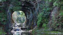 濃溝の滝 Archivo