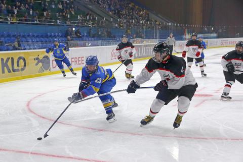 2018 Ice Hockey U18 World Championship Div 1, Kyiv, Ukraine Fotografía