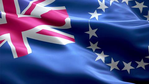 Flag Cook-Islands Animation