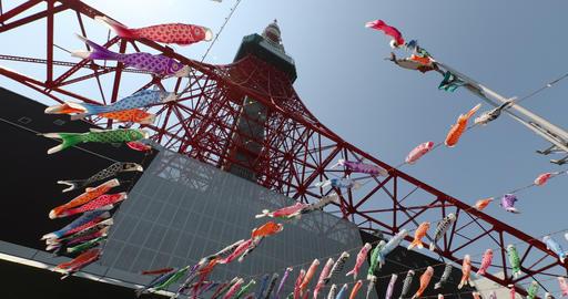 Bottom view of carp streamers(koinobori) at Tokyo Tower Footage