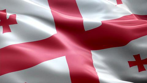 Flag Georgia Animation