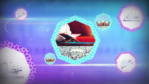 Ramadan Logo Reveal After Effects Template