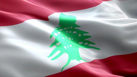 Flag Lebanon Animation
