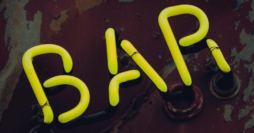 Yellow Neon Bar Sign Animation