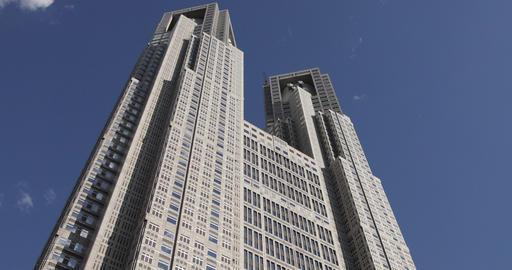 Tokyo Metropolitan Government Building Stock Video Footage