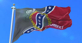 Flag of Montgomery city, city of Alabama in United States of America - loop Animation
