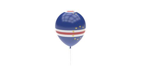 Cape Verde Balloon Rotating Flag Animation - Alpha Channel - Transparent Animation