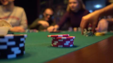 Starting Playing Poker Game Background GIF