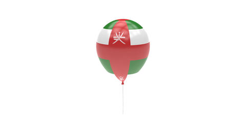 Oman Balloon Rotating Flag Animation - Alpha Channel - Transparent Animation