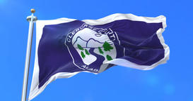 Flag of Cleburne, county of the state of Alabama, in United States - loop Animation