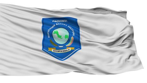 Isolated Bangka Belitung city flag, Indonesia Animation