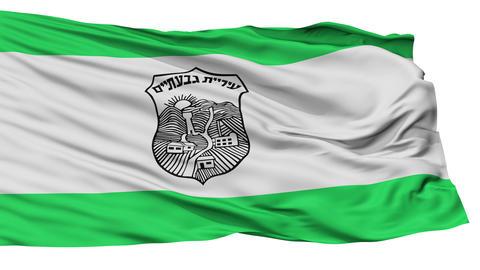 Isolated Givatayim city flag, Israel Animation