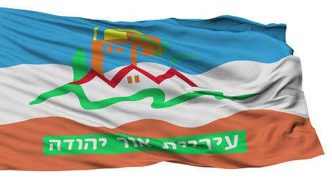 Isolated Or Yehuda city flag, Israel Animation