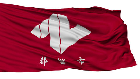 Isolated Tsuru city flag, prefecture Yamanashi, Japan Animation