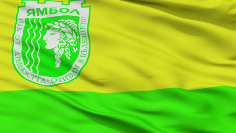 Closeup Yambol city flag, Bulgaria Animation