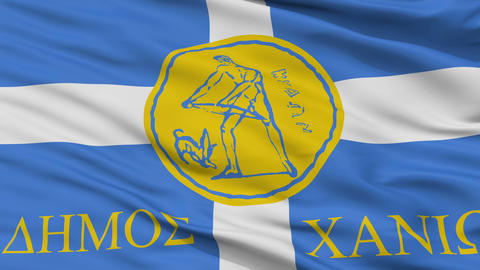 Closeup Chania city flag, Greece Animation