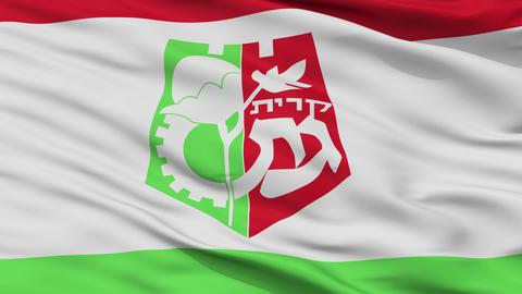Closeup Qiryat Gat city flag, Israel Animation