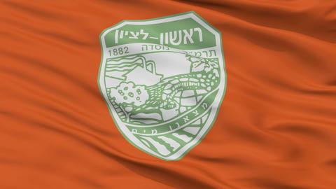 Closeup Rishon LeZion city flag, Israel Animation